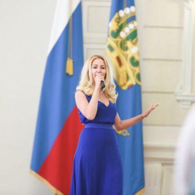 Кристина Кейль