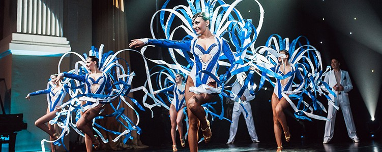 «Астраханский театр танца»