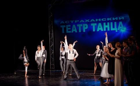 Театр танца представит новую программу главе региона