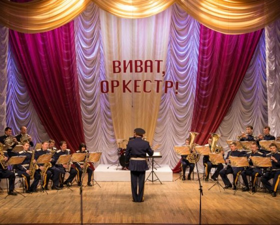 Астраханский духовой оркестр