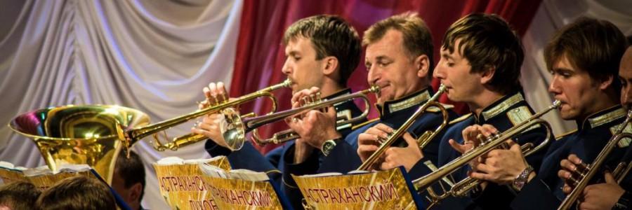 Астраханский духовой оркестр примет участие в III фестивале духовых оркестров «Дагестанские фанфары»