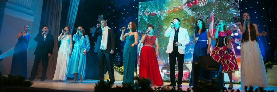 Новогодний правительственный концерт
