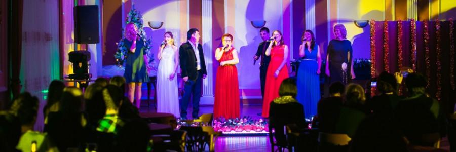 Музыкальной новогодний вечер «Послезавтра Новый год». Фотоотчет.