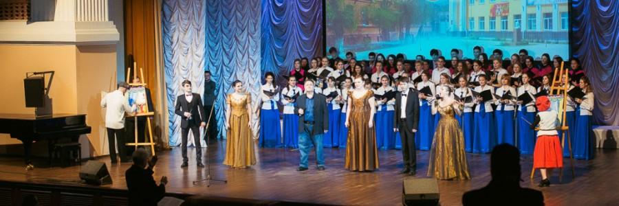 музыкальный колледж и художественное училище отмечают 115-летие