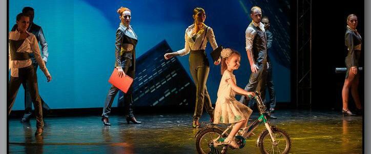 Астраханский Театр Танца проводит кастинг!