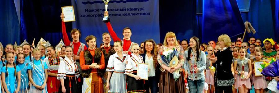 Поздравляем коллегу с победой в межрегиональном конкурсе хореографических коллективов «Моряна».