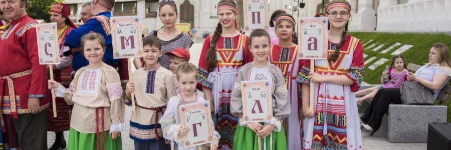 В Кремле прошло народное гуляние «Славься, наш глагол, — слово яркое!»