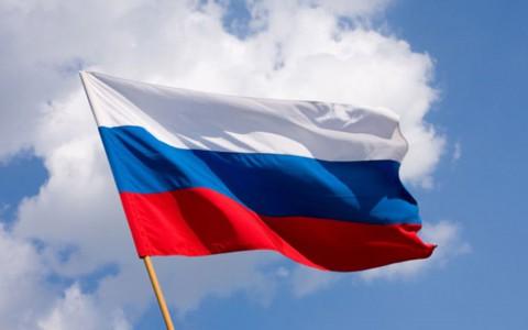 «День Российского флага»