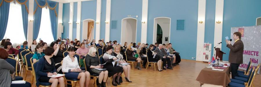 Профсоюзные активисты сферы культуры примут участие в молодёжном форуме