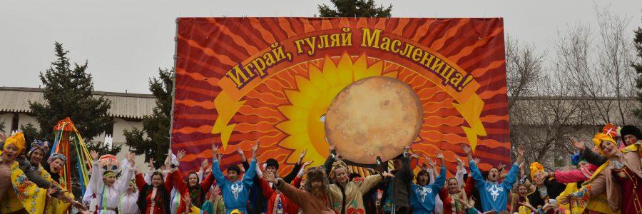 В Астрахани широко отметят масленицу