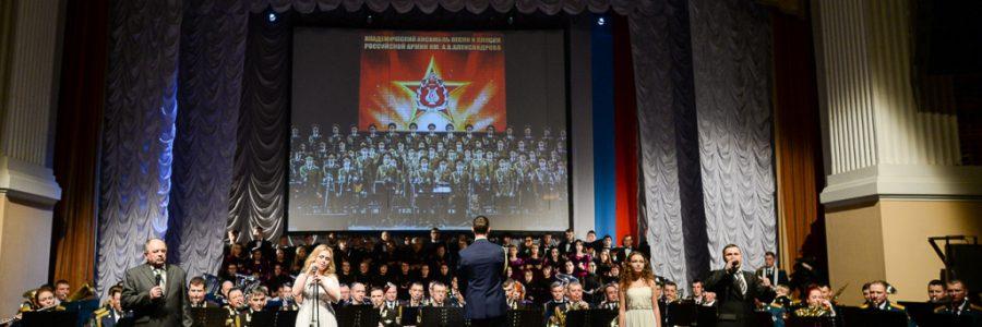 В Астрахани прошёл концерт памяти артистов ансамбля имени Александрова