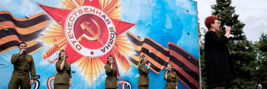 Дирекция провела ряд мероприятий, посвященных 72-ой годовщине со Дня Победы в Великой Отечественной войне