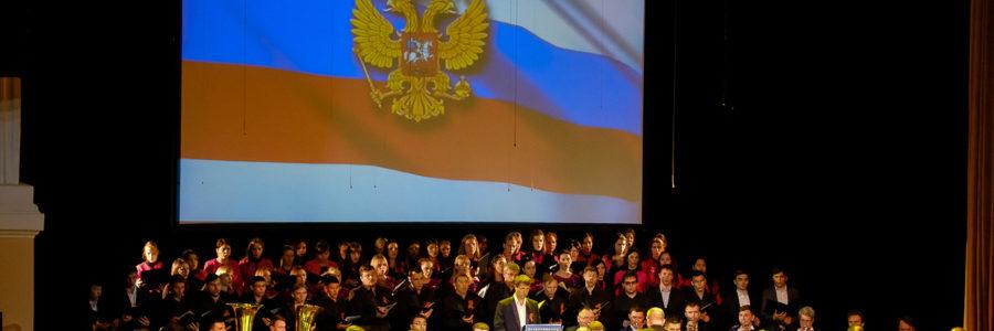 В концертном зале областной филармонии с успехом прошла премьера концертной программы «Жила бы страна родная»