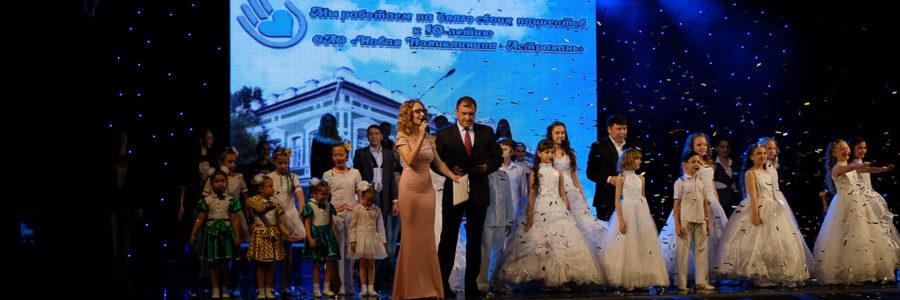Дирекция по реализации культурно-массовых поздравила с 10-летием ОАО «Новая поликлиника-Астрахань»