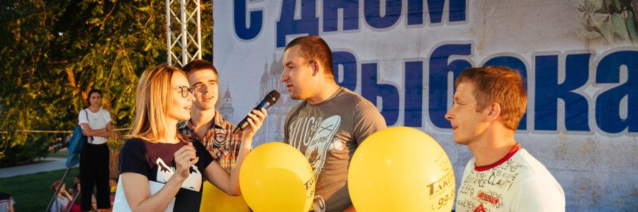 Как отметили День рыбака в Астрахани? Наш фотоотчёт!