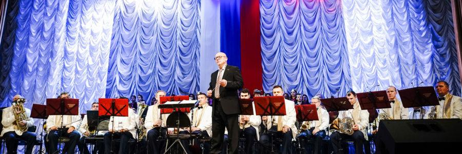 Астраханский духовой оркестр представил концертную программу, посвященную Дню конституции РФ