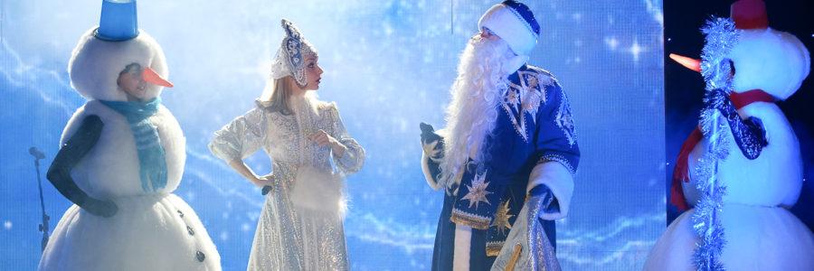 Астраханцев приглашают на предпраздничную концертную программу «Все будет! Новый год!»