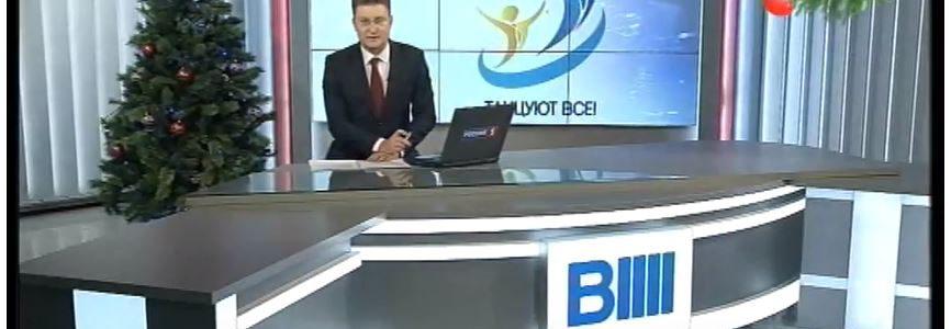 Новостные сюжеты ГТРК Лотос Астрахань о проекте «Производственная гимнастика»