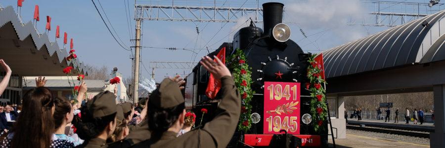 Ретро-поезд «Воинский эшелон» в Астрахани