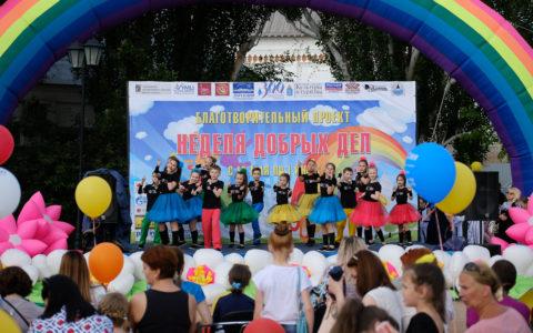 В Астрахани во второй раз пройдет благотворительная акция «Неделя добрых дел»