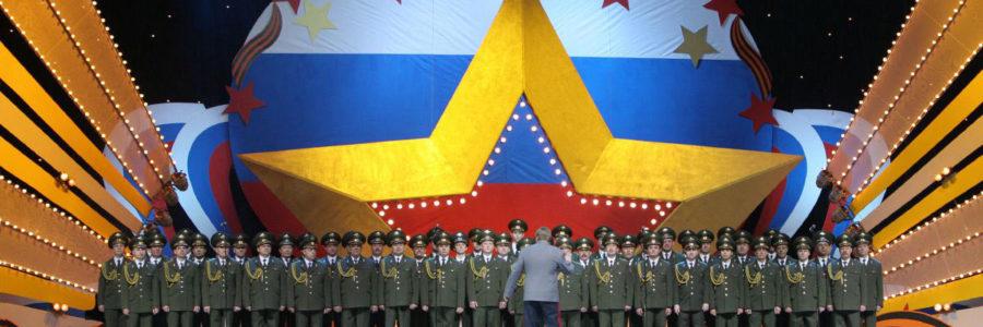 В Астрахани выступит ведущий армейский художественный коллектив страны