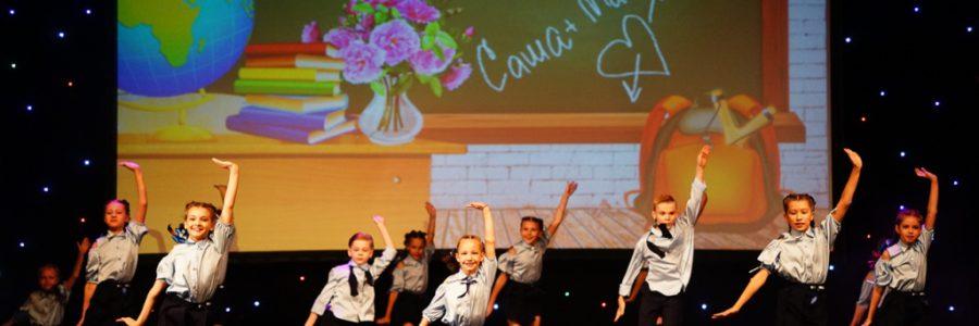 Детская студия Астраханского театра танца готовит первый отчетный концерт