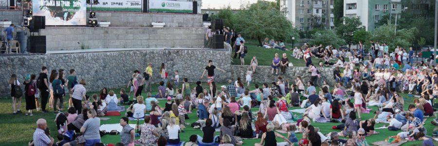 Фотоотчёт. Музыка на траве. Концерт с участием солистов и коллективов дирекции