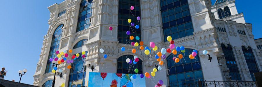 В Астрахани открылся I Международный литературный фестиваль для детей и молодежи