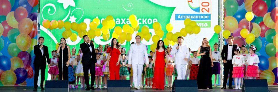 Сергей Морозов дал старт Арт-программе «Астраханское лето»