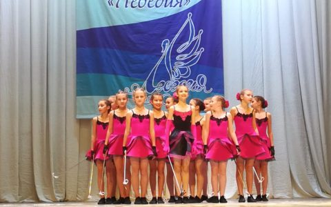 Детская студия  Астраханского Театра танца  Лауреаты конкурса «Лебедия-2019»