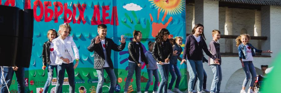 1 июня в Астраханском кремле пройдёт праздник для всей семьи