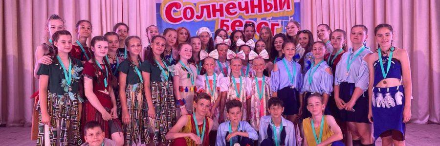 Детская студия Астраханского театра танца достойно выступила на международном фестивале-конкурсе