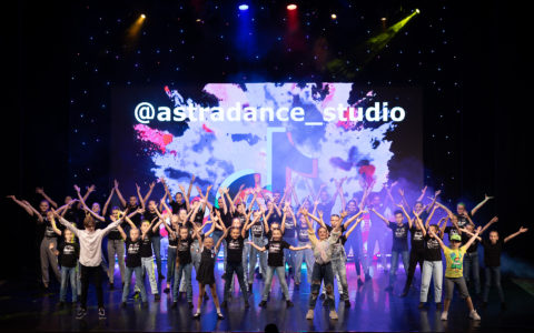 Объявляется набор в Детскую студию Астраханского Театра танца