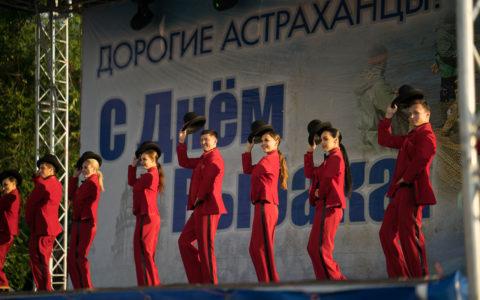 В Астрахани отпразднуют День рыбака